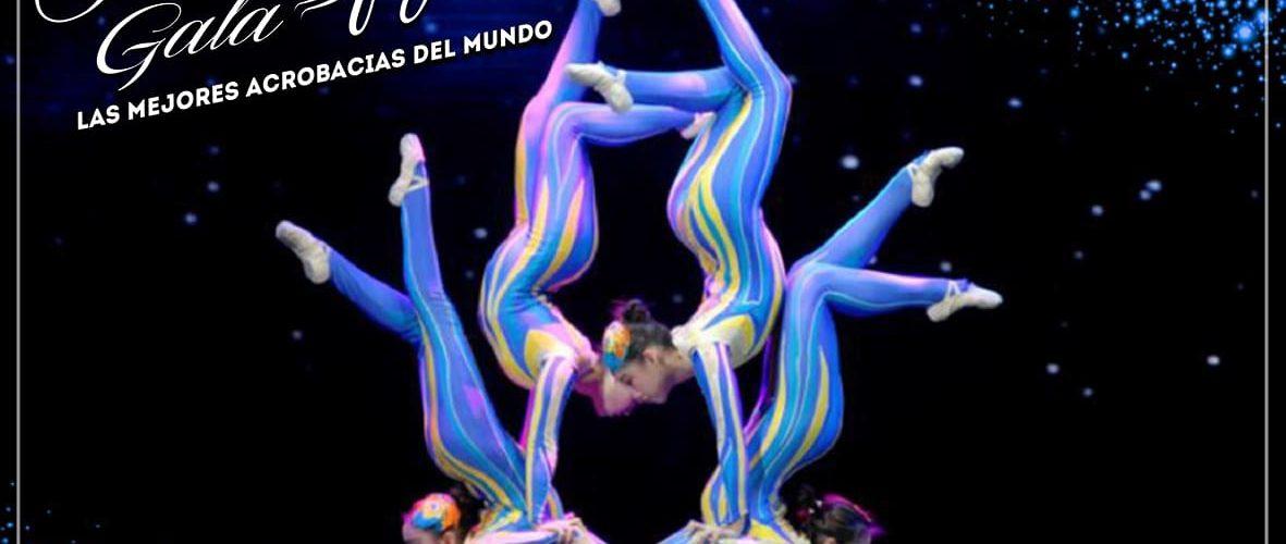 El Balllet Nacional de Cuba presenta GISELLE, en Auditorio Explanada